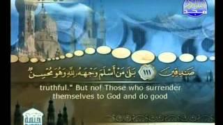 الجزء 1الربع 7: الشيخ محمد صديق المنشاوي رحمه الله