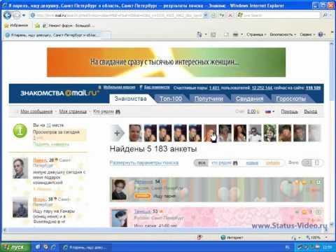 znakomstva-dlya-seksa-volin-ukrana