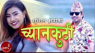 Chyanakuti - Sushil Chhetri & Sirjana Magar