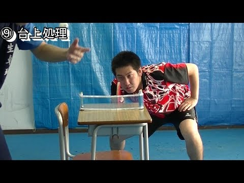 Playing Ping Pong on a School Desk