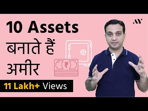 10 Assets That Make Money & Can Make You Rich