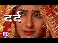 जान तु हमराके ना भुला जईहs ❤❤ Bhojpuri Top 10 Sad Songs 2017 New DJ Remix Video ❤❤ Ramashis [HD]