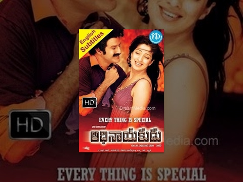 full length movies - Adhinayakudu is a 2012 Telugu film written and directed by Parachuri Murali. The film is produced by M. L. Padma Kumar Chowdhary under his Sree Keerthi Creat...