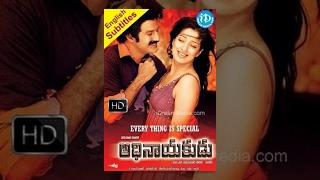Adhinayakudu (2012) - Full Length Telugu Film - Balakrishna - Lakshmi Rai - Saloni