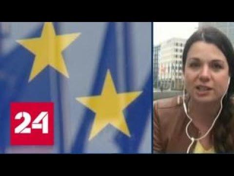 Меркель: Германия не будет наносить удар по Сирии - Россия 24 - DomaVideo.Ru