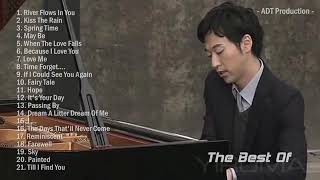 Video The Best of Yiruma - Greatest Piano Collection - Sleeping song for baby MP3, 3GP, MP4, WEBM, AVI, FLV Agustus 2019
