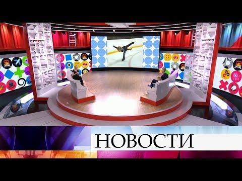 Сегодня на Первом канале состоится премьера нового шоу «Видели видео». - DomaVideo.Ru