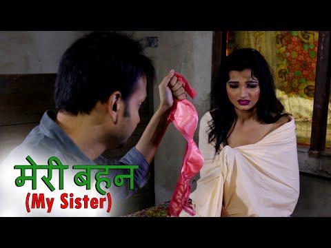 Meri Behen - My Sister | New Hindi Short Film | Binjola Films Hindi