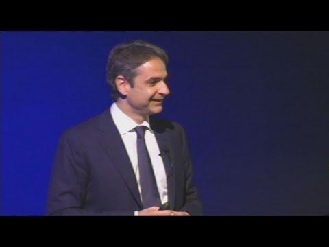 Το σχέδιο της οικονομικής εξυγίανσης της ΝΔ παρουσίασε ο Κ. Μητσοτάκης