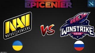 НОВАЯ ЭРА в ДЕЛЕ!   Na`Vi vs Winstrike (BO1) EPICENTER Major