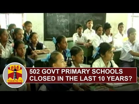 502-Government-Primary-Schools-closed-in-the-Last-10-Years--Thanthi-TV