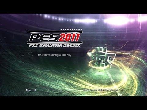 pro evolution soccer 2011 android apk