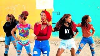 Solo Wuletaw - Saro | ሳሮ - New Ethiopian Music 2018 (Official Video)