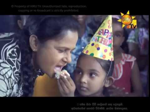 Prajapathiyada Numba - Poya Drama