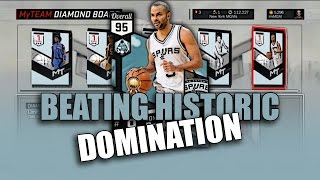 Whats good youtube in this video i hit a CRAZY buzzer beater to win my last domination game to get my diamond Tony Parker. Dont forget to like and subscribe.-----