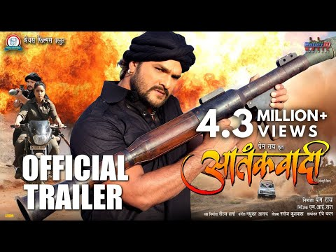 Video Aatankwadi | Bhojpuri Movie | Official Trailer 2017 download in MP3, 3GP, MP4, WEBM, AVI, FLV January 2017