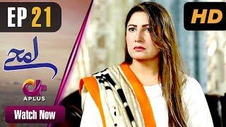 Video Lamhay - Episode 21 | Aplus Dramas | Saima Noor, Sarmad Khoosat | Pakistani Drama MP3, 3GP, MP4, WEBM, AVI, FLV Oktober 2018