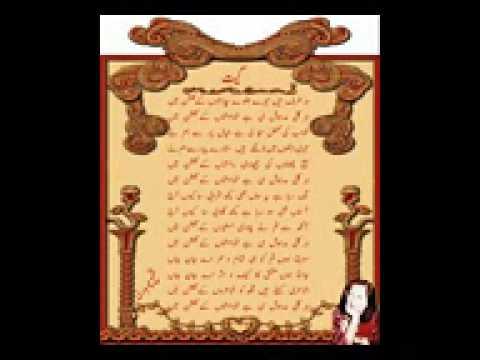 Urdu Sad Poetry (Har_Tarf_Hain )
