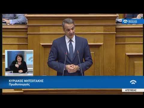 Ώρα του Πρωθυπουργού  (Επίκαιρη ερώτηση Γ.Βαρουφάκη) (04/10/2019)
