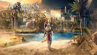 ASSASSIN'S CREED ORIGINS  #045 – Für den Schutz von Siwa [Let's Play]