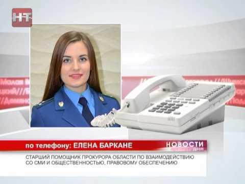 В Новгородской области бывший гендиректор ликеро – водочного завода осужден за уклонение от уплаты налогов
