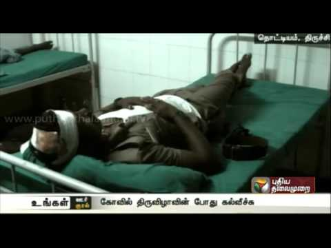 Three-policemen-injured-in-stone-pelting-during-temple-festival-in-Trichy