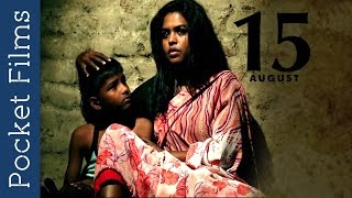 A touching Short Marathi film about a mother and her son. The painful part is that she is into a profession which is not acceptable...