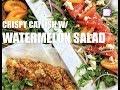 Crispy Catfish with Watermelon Salad