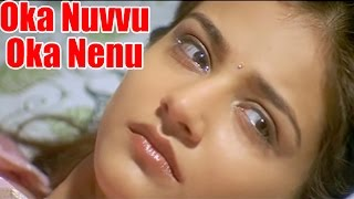 Oka Nuvvu Oka Nenu  Song Lyrics from Dil  - Nitin