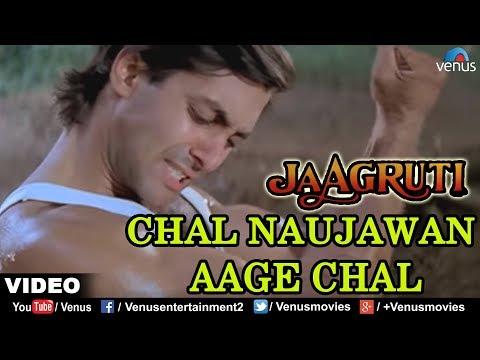 Chal Naujawan Aage Chal Full Video Song | Jaagruti | Salman Khan & Karisma Kapoor