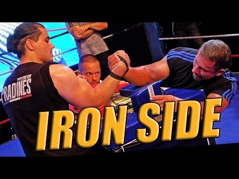 IRON SIDE [English Subtitles] HD