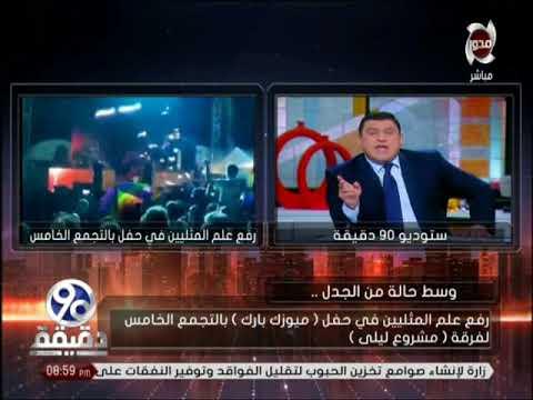 العرب اليوم - شاهد : مداخلة هاتفية مع