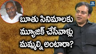 Video కీరవాణిది చిల్లర వ్యవహారం | Babu Gogineni Hits Out At Keeravani| Over His Remarks | New Waves MP3, 3GP, MP4, WEBM, AVI, FLV April 2018