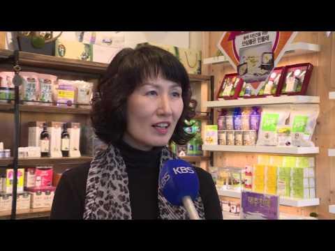 마더스 데이, '효' 마케팅 후끈 5.5.16  KBS America News