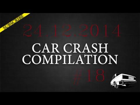 Car crash compilation #18 | Подборка аварий 24.12.2014