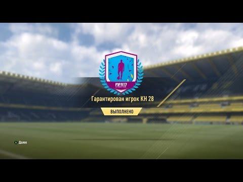 fifa 18 crack 3dm v1 kickass
