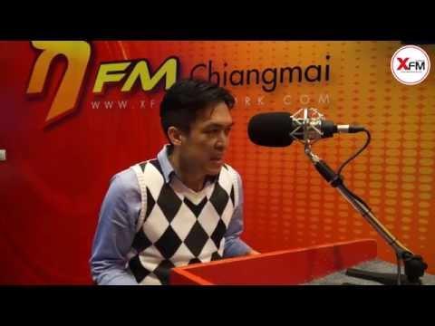 XRAY [VIP05] สัมภาษณ์ครูเหน่ง กับการเตรียมงาน CNX Dance Festival 2015