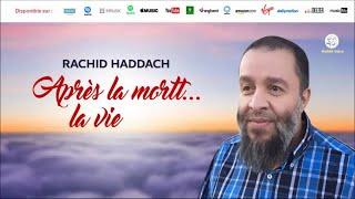 HADDACH RACHID TÉLÉCHARGER VIDEO