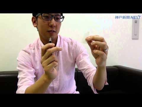 万年筆拭き紙「スイト」が日本文具大賞受賞