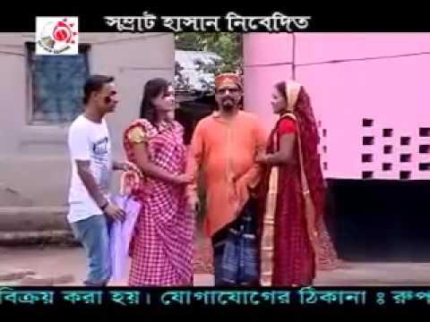 Video Bangla Kiccha শুনাই বালার প্রেমের কিচ্ছা download in MP3, 3GP, MP4, WEBM, AVI, FLV January 2017