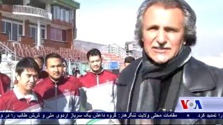 Download Lagu Meet Peter Segret couch of Afghan National soccer team - VOA Ashna Mp3
