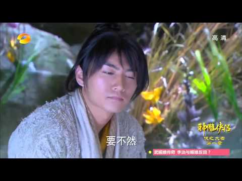 Romance of the Condor Heroes 2014 ep 28 (Engsub) HDTV version