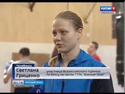 Стартует турнир по боксу на призы ГТРК \