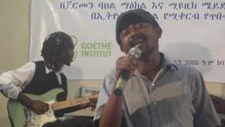 Solomon Sahele - Ene Hulem Elishalehu እኔ ሁሌም እልሻለሁ