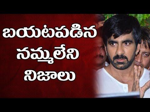 BREAKING : Ravi Teja Has Direct Links With Drugs Kingpin Kelvin