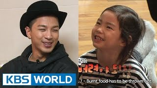 The Return of Superman - Taeyang of Bigbang Visits!] - For more info: ...