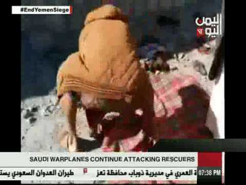 Yemen Today Channel English News 8 5 2017