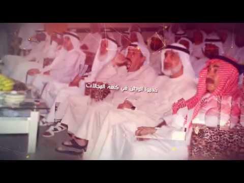 الذكرى الرابعة لمحاكمة أحرار الإمارات