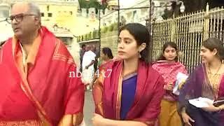 Video Sridevi Daughter's Janhvi Kapoor, Khushi Kapoor Boney Kapoor Visit  Tirupati   nba 24x7 MP3, 3GP, MP4, WEBM, AVI, FLV Maret 2019