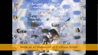 القداس الحبشي -2